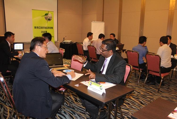 Taiwan Green Energy Business Matching Meeting Mycie
